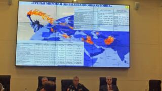 Презентация во время доклада Виктора Вахрушева