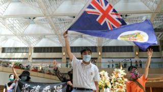 Hong Kong demonstrator