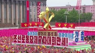 平壌の金日成広場で行われた祝賀行事