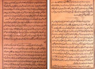 رسالہ ترجمان القرآن، حیدرآباد، انڈیا