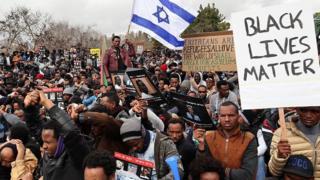 مظاهرة احتجاجية