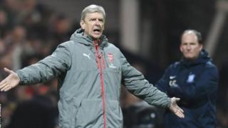 Wenger amenukuliwa akisema kuwa huenda akaondoka Arsenal mwishoni mwa msimu huu