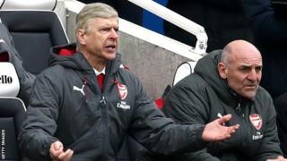 Arsene Wenger and Steve Bould