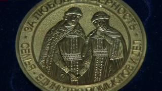 One of the medals being given to couples
