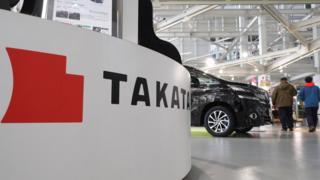 日本汽车零件制造商高田标志