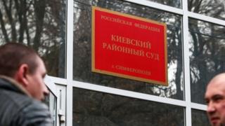 Суд у Криму