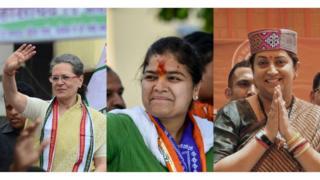 महिलाएं, राजनीति