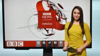 Ведуча програми новин BBC News Україна - Марія Коренюк