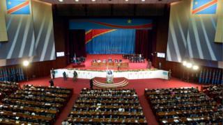 En République démocratique du Congo, des parlementaires saisissent la Cour constitutionnelle.