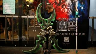 Chinese premiere of Warcraft