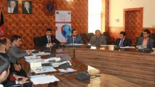 وزارت صحت عامه افغانستان