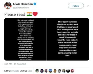 Lewis Hamilton social media statement