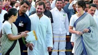 सोनिया, राहुल और प्रियंका गांधी