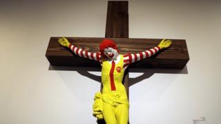 ماك المسيح