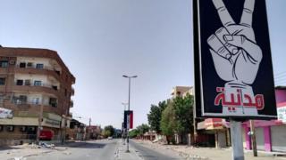 قوى الحرية والتغيير في السودان دعت إلى عصيان مدني للضغط على المجلس العسكري لتسليم السلطة لمدنيين
