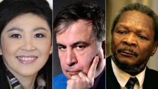 Заочно засуджені лідери