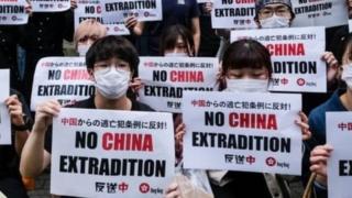 Учасники акції протесту в Гонконгу