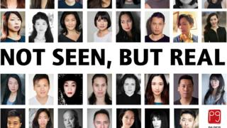 "A protest poster showing the head shots of several east Asian actors, with the words ""Not seen, but real"""