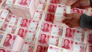 တရုတ်ယွမ်ငွေ