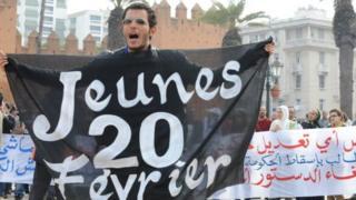 في 20 فبراير/شباط 2011، خرج نشطاء وقوى سياسية وحقوقية للشوارع للمطالبة بإصلاحات في المغرب, وقد انضمت لها.