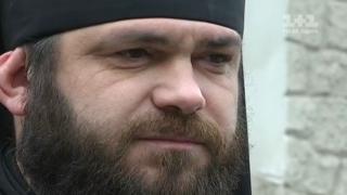 Archbishop Mstyslav