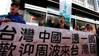 """2018年12月,台湾独派示威者在台北松山机场抗议参加""""台北-上海论坛""""的上海访问团。"""
