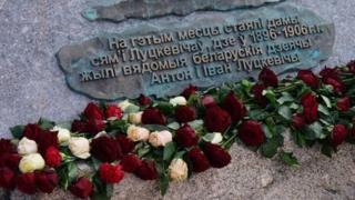 Памятный знак на месте дома, где жили братья Луцкевичи, одни из основателей БНР