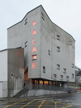 кінотеатр в Голвей