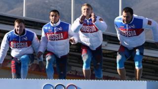 Российские бобслеисты