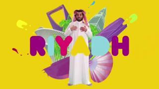 موسم الرياض يعد السعوديين بأضخم حدث ترفيهي في العالم