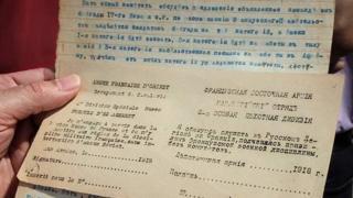 документы Карла во французской армии