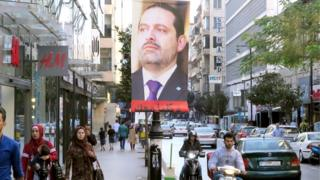 نائب في حزب الحريري نفى أن الحريري أو أسرته محتجزون في السعودية