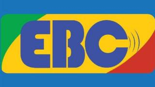 Asxaa EBC