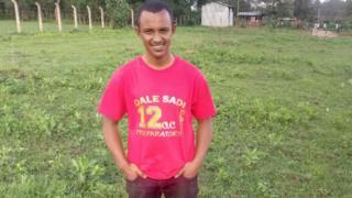 Barnoota - BBC News Afaan Oromoo