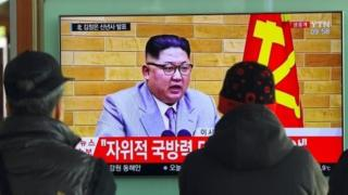 Kim Jong-un discursa na TV