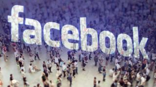 Фејсбук