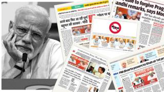 प्रधानमंत्री मोदी की पहली प्रेस कॉन्फ्रेंस पर क्या बोली प्रेस