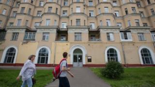 Будинок у Москві