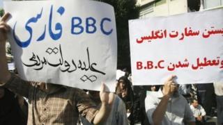 बीबीसी पर्शियन, मानवाधिकार, इराण, युके, संयुक्त राष्ट्र