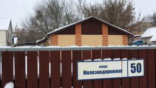 Дом на Железнодорожной
