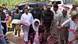 پاکستان قاضی ارشد