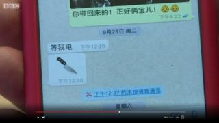 Trung Quốc, Interpol