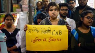 পশ্চিমবঙ্গে নাগরিকত্ব আইনের বিরুদ্ধে বিক্ষোভ