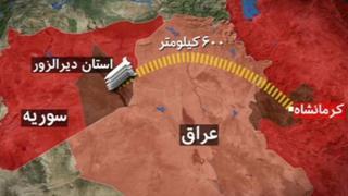 حمله موشکی ایران به داعش در سوریه