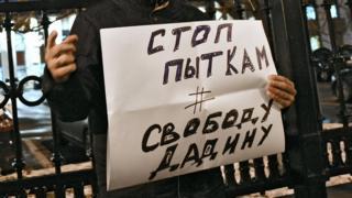 Акция в защиту прав Ильдара Дадина