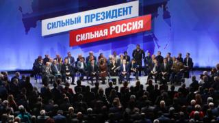 Members of the initiative group to nominate Vladimir Putin as a candidate in the 2018 presidential election attend a meeting in Moscow
