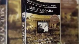 Kitaaba Obbo Baqalaan gara Afaan Oromootti hiikan