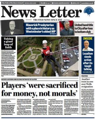 News Letter front page 16/04 Monday