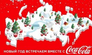 A Facebook post by Coca-Cola showing a map of Russia