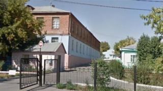 Магнитогорская психоневрологическая больница № 5